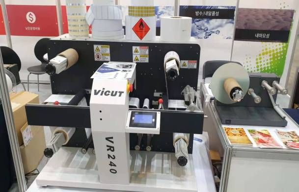 Korea Exhibition