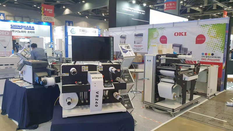 K-PRINT, Seoul, Korea Printing and Packaging Exhibition