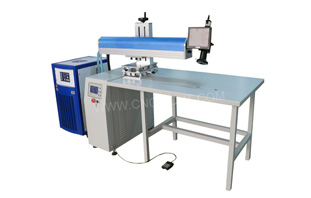 Laser Welding Machine Energy Attenuation Reasons