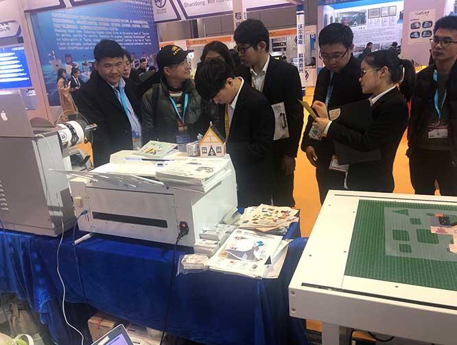 2019 Print China